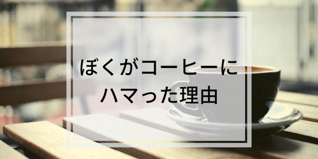 f:id:yusuke--k:20190620223912p:image