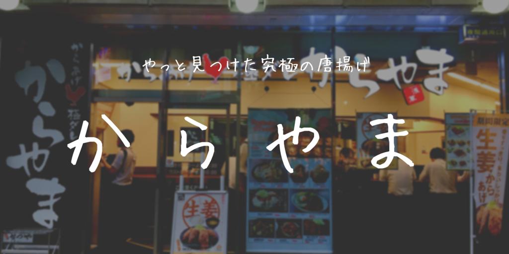 f:id:yusuke--k:20190903191557p:image