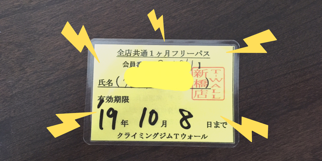 f:id:yusuke--k:20190921081734p:image