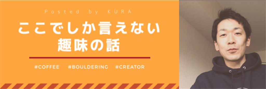 f:id:yusuke--k:20200202205021p:image