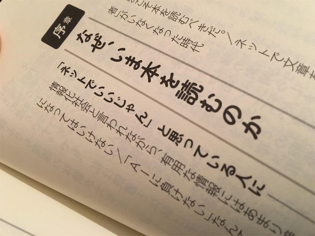 f:id:yusuke--k:20200203213226j:image