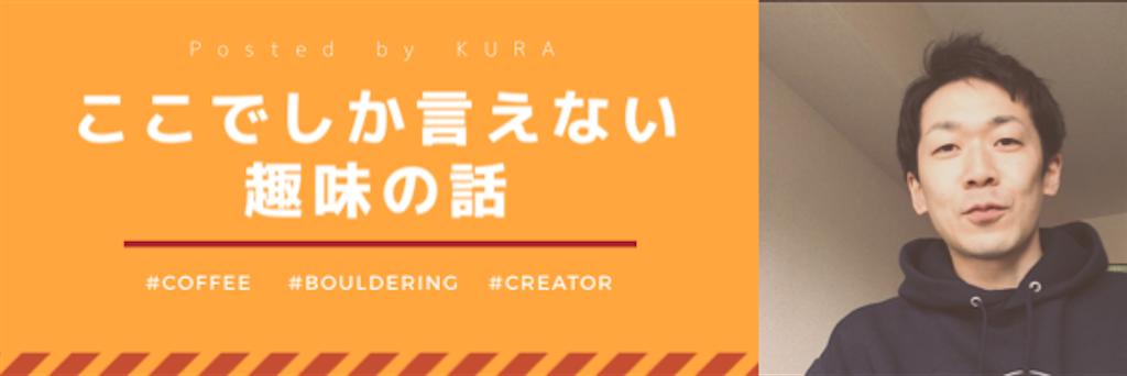 f:id:yusuke--k:20200313001132p:image