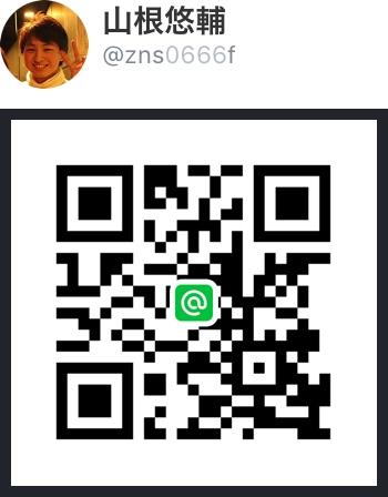 f:id:yusuke-1014-04:20170423133413j:plain