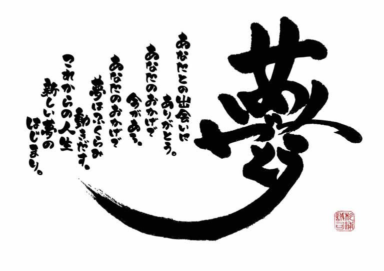 f:id:yusuke-1014-04:20170510164404j:plain