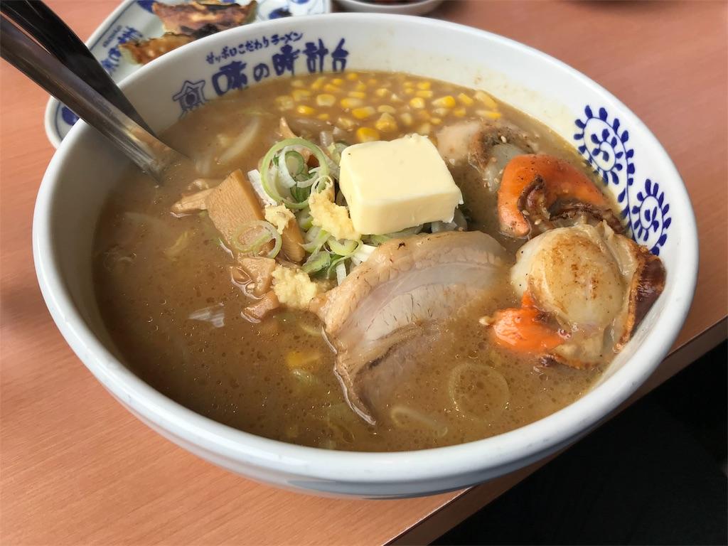 f:id:yusuke-edge:20180831184725j:image