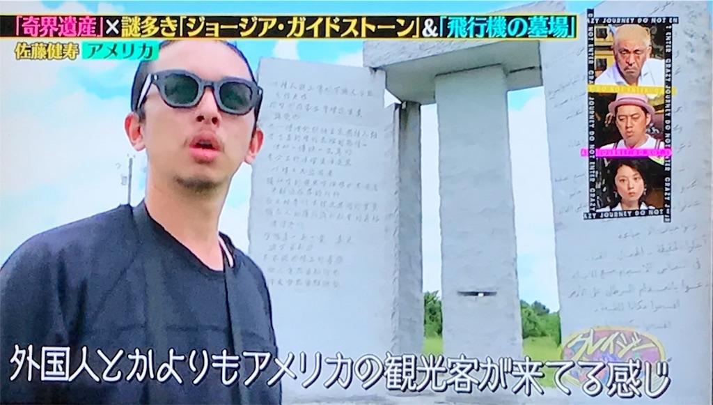 f:id:yusuke-edge:20180909203417j:image