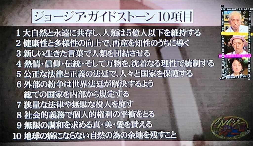 f:id:yusuke-edge:20180909203422j:image