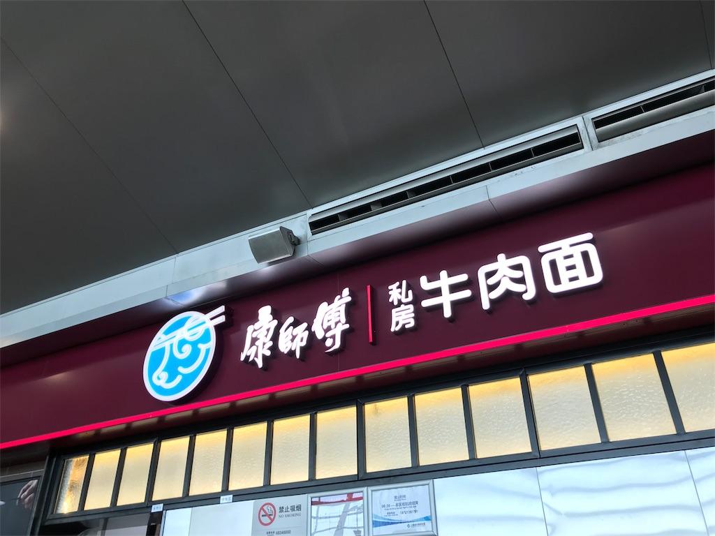 f:id:yusuke-edge:20180914223307j:image