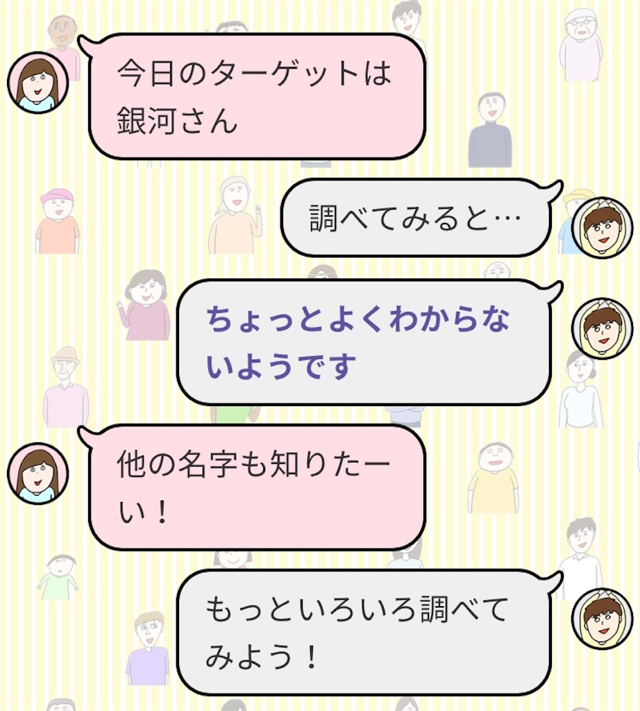 f:id:yusuke-edge:20180921103044j:image