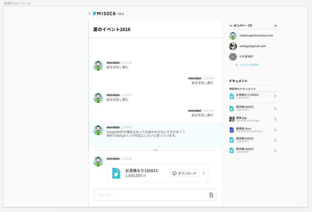 f:id:yusuke-k:20161214184851p:plain