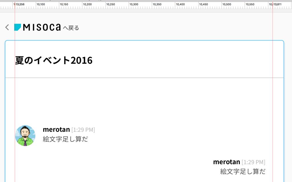 f:id:yusuke-k:20161215114226p:plain