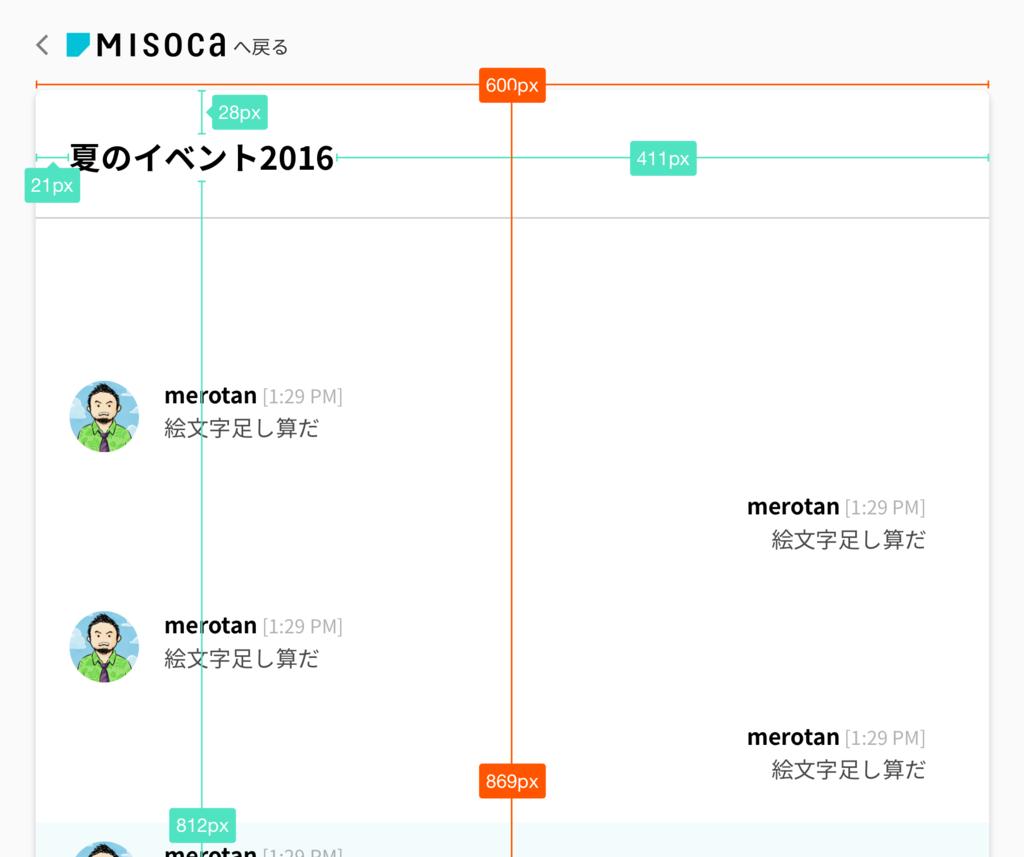 f:id:yusuke-k:20161216111221p:plain