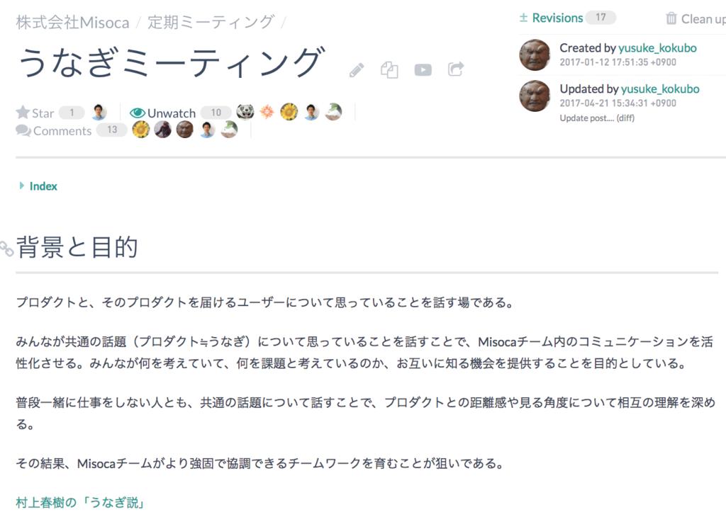 f:id:yusuke-k:20170424163333p:plain