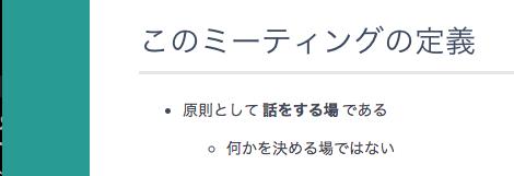 f:id:yusuke-k:20170424164705p:plain