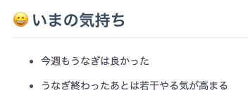 f:id:yusuke-k:20170425113437p:plain