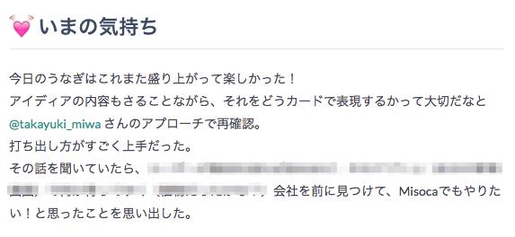 f:id:yusuke-k:20170425113524p:plain