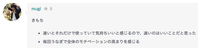 f:id:yusuke-k:20170425113645p:plain