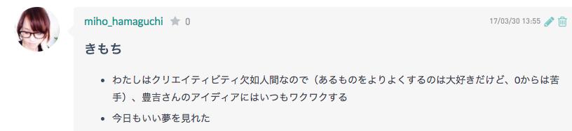 f:id:yusuke-k:20170425113707p:plain