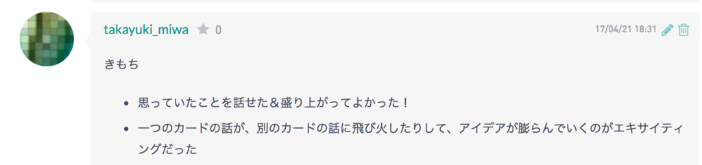 f:id:yusuke-k:20170425113720p:plain