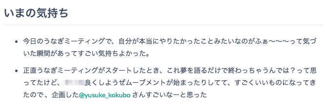 f:id:yusuke-k:20170425113833p:plain