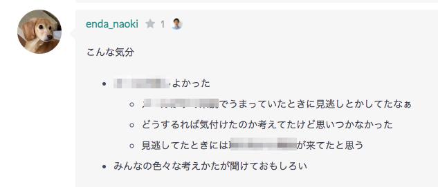 f:id:yusuke-k:20170425114039p:plain