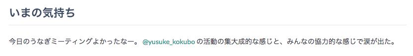 f:id:yusuke-k:20170425140316p:plain