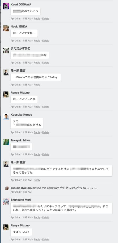 f:id:yusuke-k:20170425142243p:plain