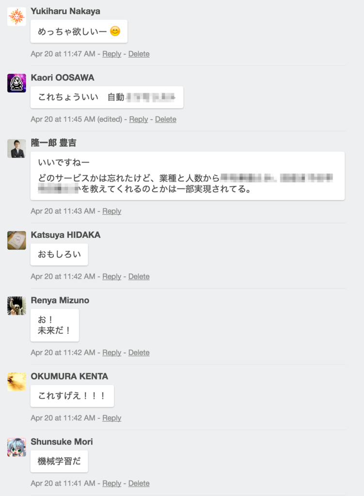 f:id:yusuke-k:20170427160327p:plain