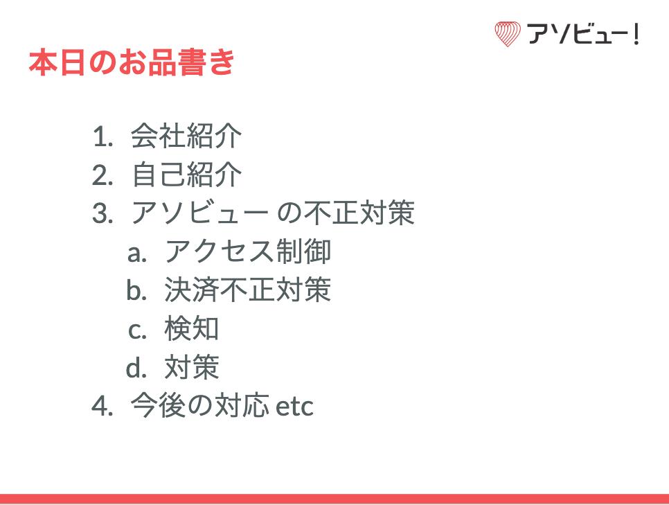 f:id:yusuke-namiki:20200128204351p:plain