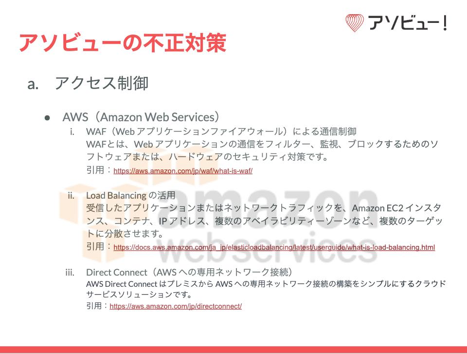 f:id:yusuke-namiki:20200128204556p:plain