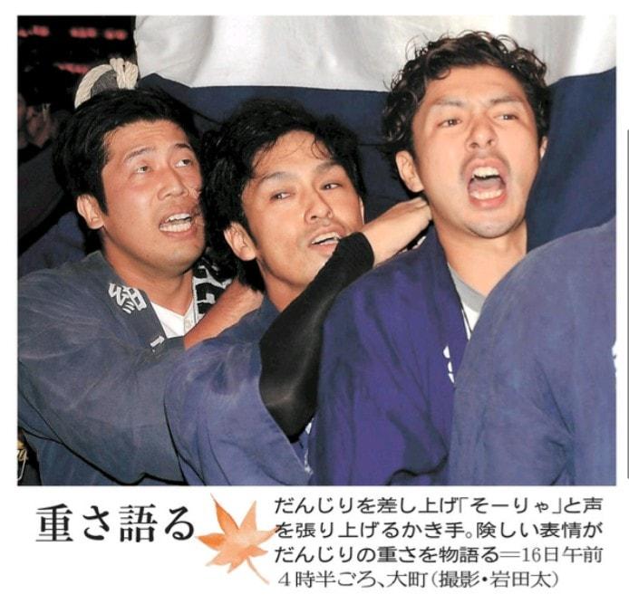 f:id:yusuke-takase:20190511184400j:plain