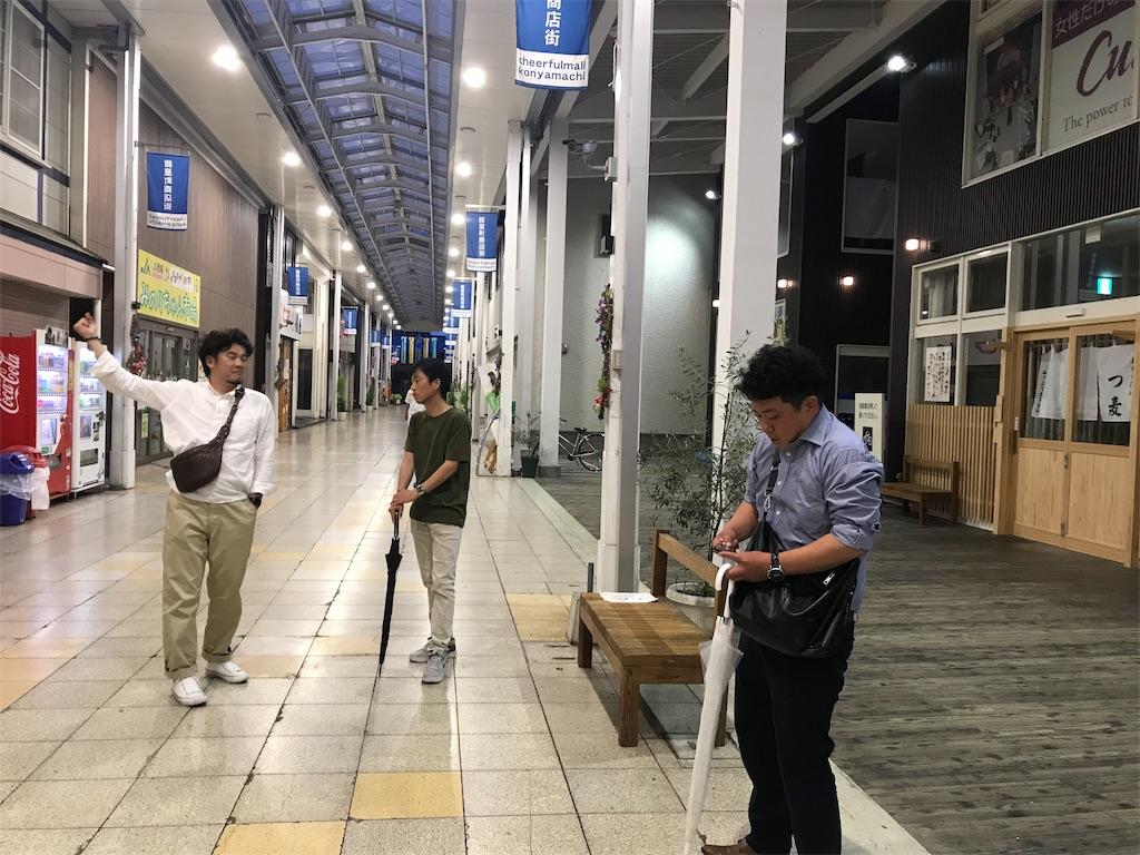 f:id:yusuke-takase:20190701162122j:image