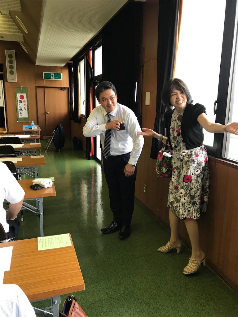 f:id:yusuke-takase:20190802110233j:image