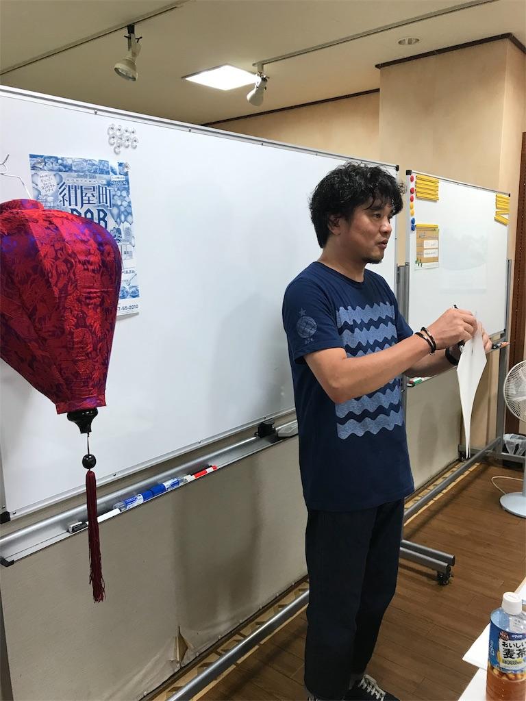 f:id:yusuke-takase:20190802171136j:image