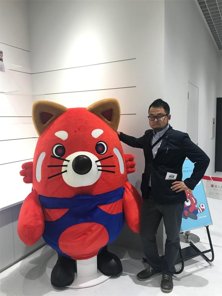 f:id:yusuke-takase:20190802171516j:image