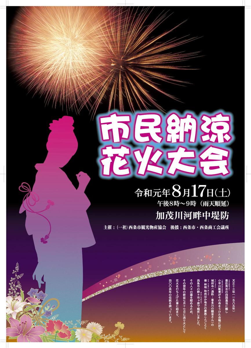 f:id:yusuke-takase:20190815084113j:plain