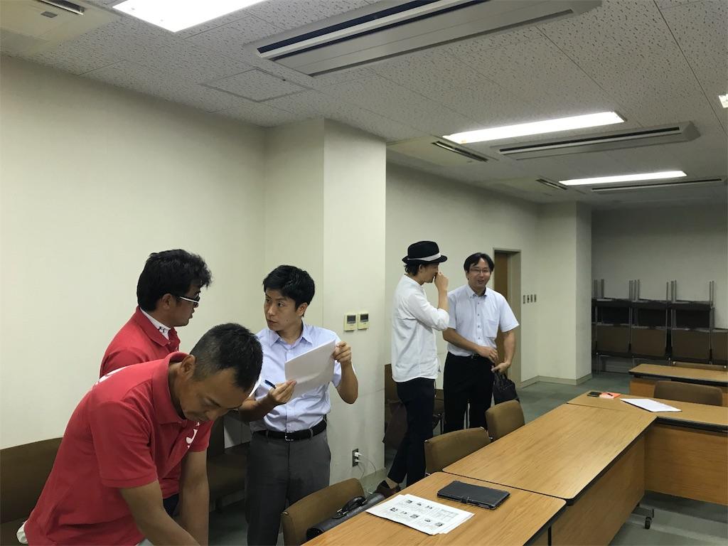 f:id:yusuke-takase:20190820091529j:image