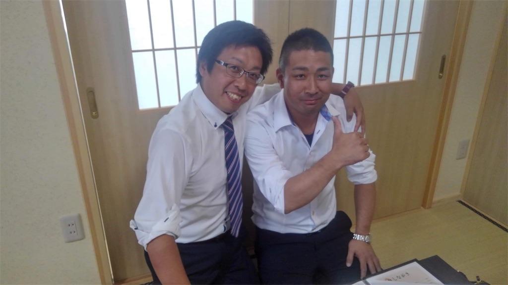 f:id:yusuke-takase:20190915110648j:image