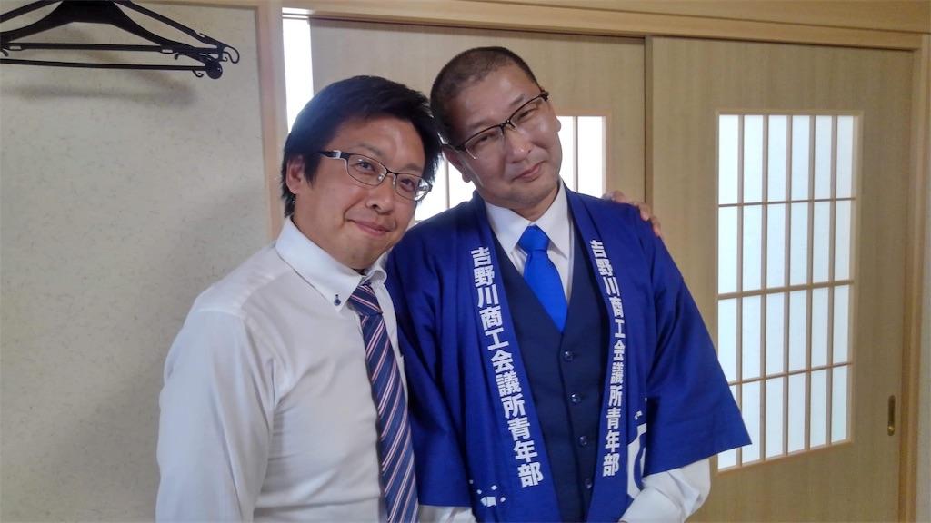 f:id:yusuke-takase:20190915110657j:image