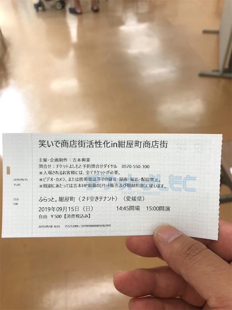 f:id:yusuke-takase:20190916163212j:image