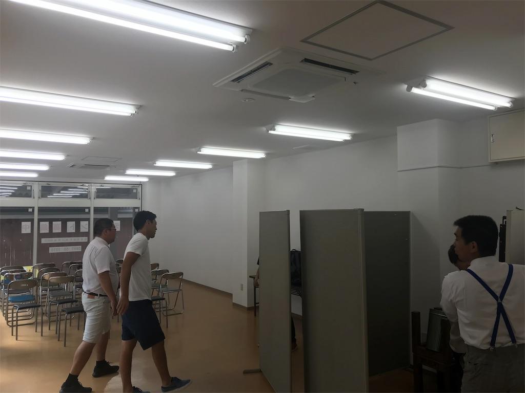 f:id:yusuke-takase:20190916163340j:image