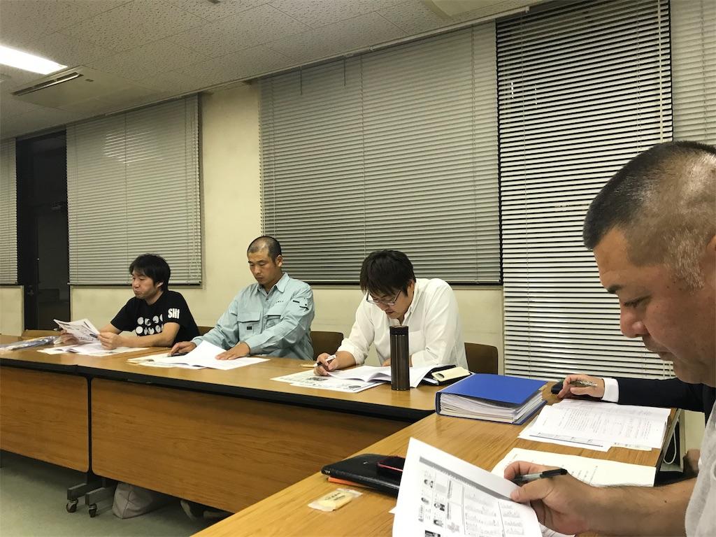 f:id:yusuke-takase:20190920090237j:image