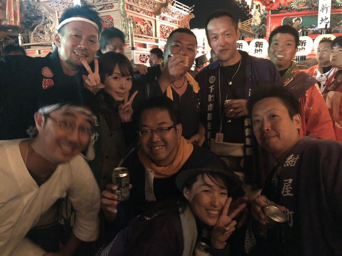 f:id:yusuke-takase:20191004091027j:plain