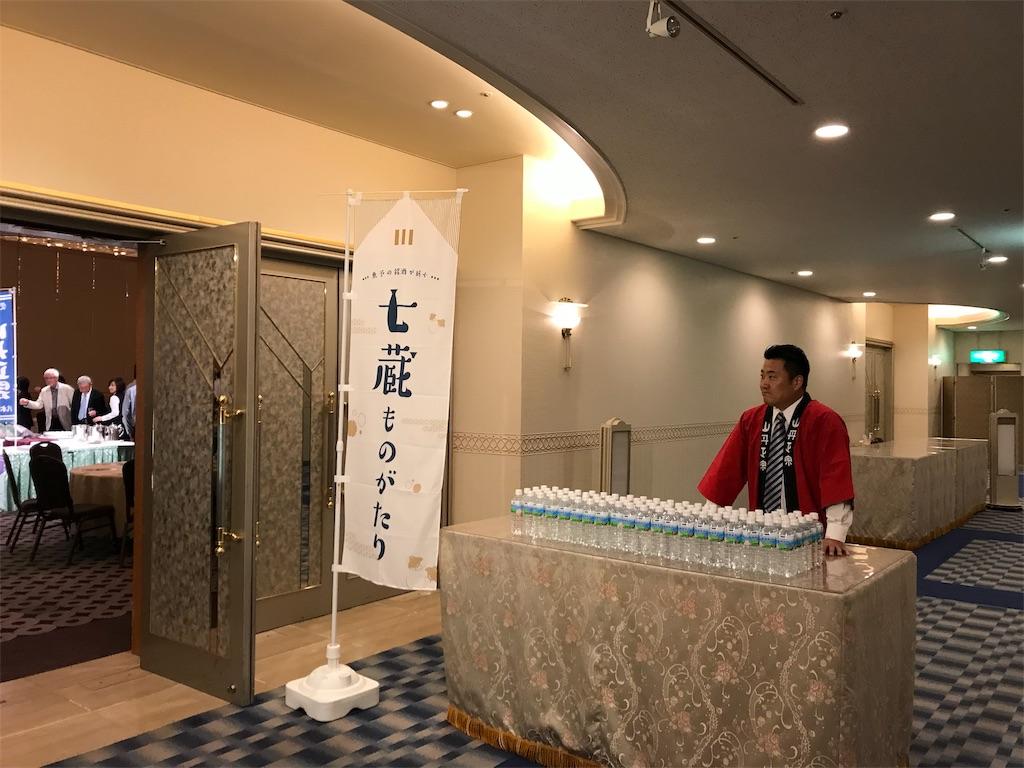 f:id:yusuke-takase:20191010090751j:image