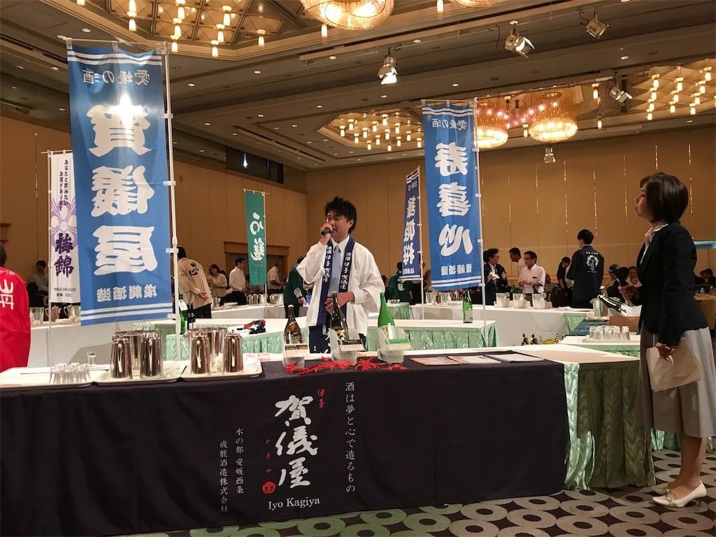 f:id:yusuke-takase:20191010091022j:image