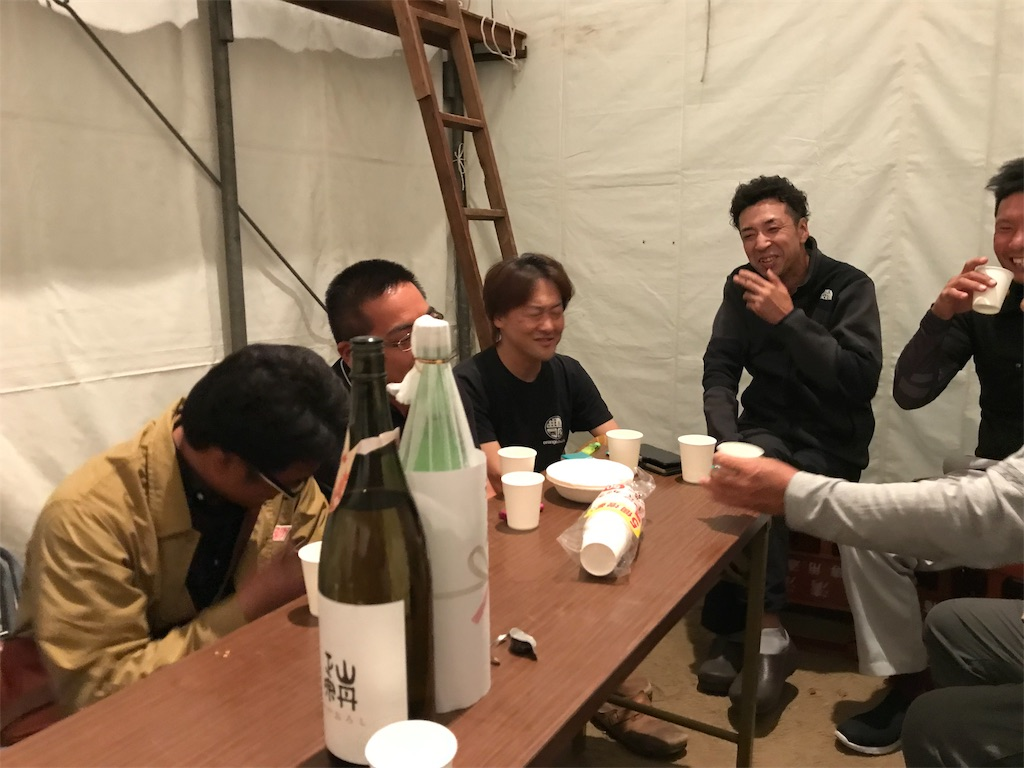 f:id:yusuke-takase:20191011085046j:image