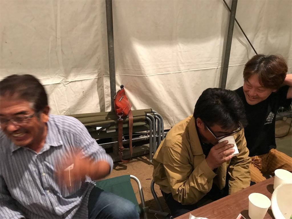 f:id:yusuke-takase:20191011085109j:image