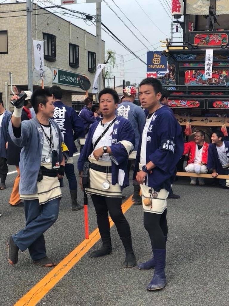 f:id:yusuke-takase:20191012153442j:image
