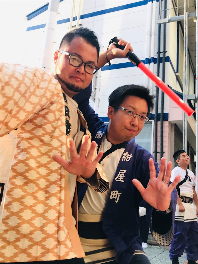 f:id:yusuke-takase:20191014091315j:image