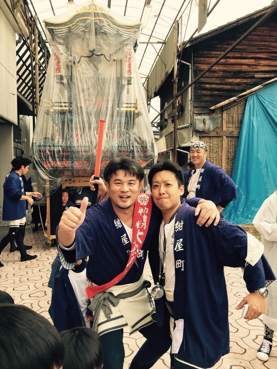 f:id:yusuke-takase:20191014091607j:plain